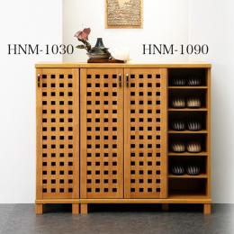 Tủ giày dép Big One HNM-1030 29,6 x 35,5 x 99 cm